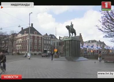 В Нидерландах решается судьба соглашения об ассоциации между Украиной и ЕС У Нідэрландах вырашаецца лёс пагаднення аб асацыяцыі паміж Украінай і ЕС