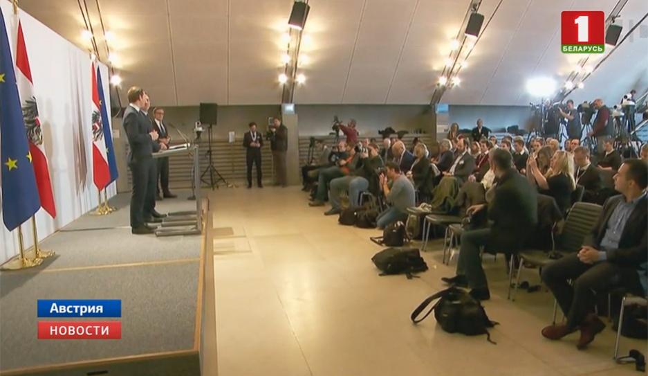 В Австрии разразился правительственный кризис У Аўстрыі здарыўся ўрадавы крызіс