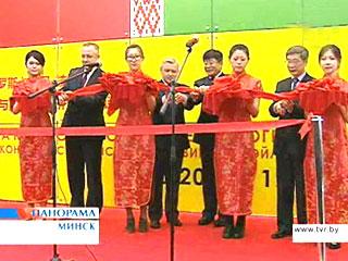 В Минске сегодня официально открылась первая китайская торговая выставка У Мінску сёння афіцыйна адкрылася першая кітайская гандлёвая выстава