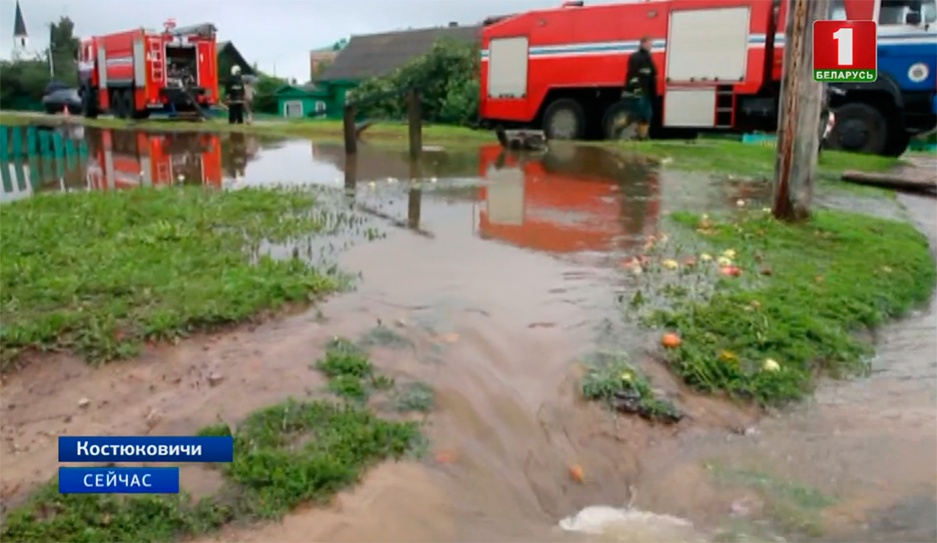 В Костюковичах устраняют последствия ливней