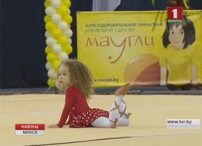 Юные гимнасты со всей страны встретились в столичном Дворце спорта Юныя гімнасты з усёй краіны сустрэліся ў сталічным Палацы спорту