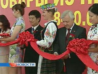 Беларусь и Китай развивают региональное сотрудничество Беларусь і Кітай развіваюць рэгіянальнае супрацоўніцтва Exhibition of products from China's Gansu Province opens in Minsk today
