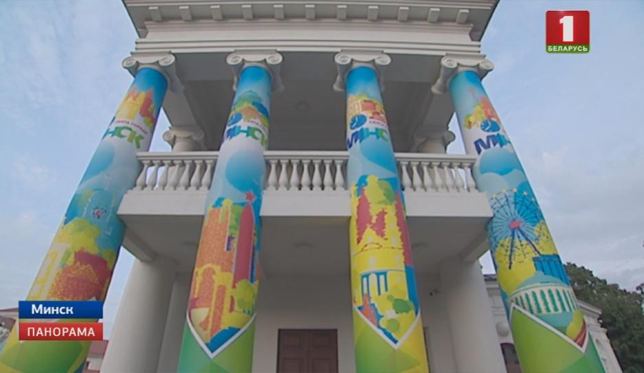 Минск готовится встретить свой 951-й день рождения Мінск рыхтуецца сустрэць свой 951-ы дзень нараджэння