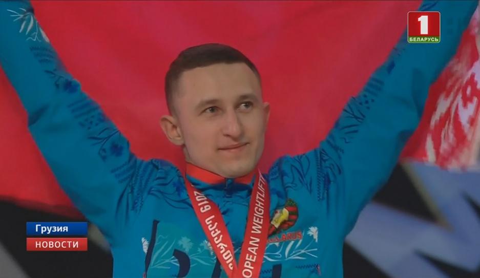 Геннадий Лаптев выиграл золотую медаль на чемпионате Европы по тяжелой атлетике  Генадзь Лапцеў выйграў залаты медаль на чэмпіянаце Еўропы па цяжкай атлетыцы  Gennady Laptev wins  second gold at European Weightlifting Championships in Batumi