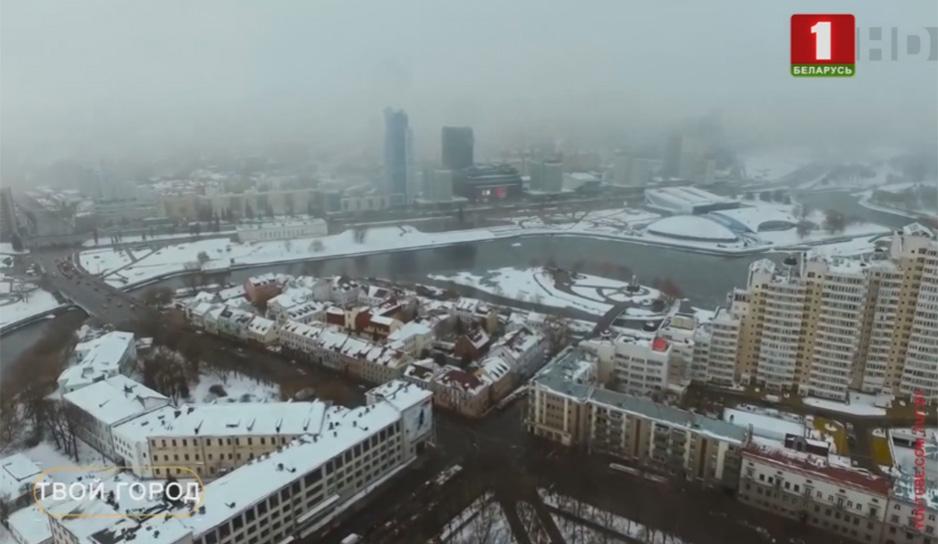 Минск возглавил рейтинг самых популярных городов для зимнего отдыха