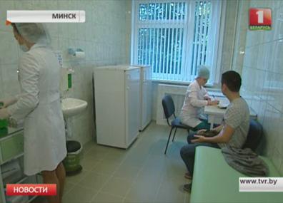 Более 3,5 миллиона белорусов уже привились от гриппа Больш за  3,5 мільёна беларусаў ужо зрабілі прышчэпку ад грыпу