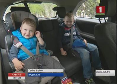Сотрудники ГАИ напомнили о необходимости правильно перевозить детей в автомобиле Супрацоўнікі ДАІ нагадалі аб неабходнасці правільна перавозіць дзяцей у аўтамабілі