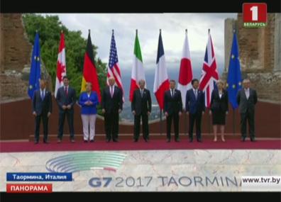 """В Италии завершился двухдневный саммит """"Большой семерки"""" У Італіі завяршыўся двухдзённы саміт """"Вялікай сямёркі"""""""