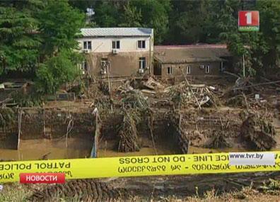 Грузия скорбит по жертвам мощного наводнения Грузія смуткуе па ахвярах магутнай паводкі