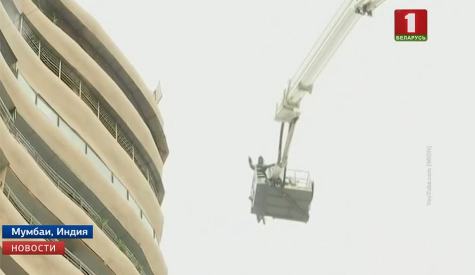 В Мумбаи продолжается операция по спасению людей из горящей высотки