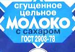 """""""Советская упаковка""""   Второй сезон"""