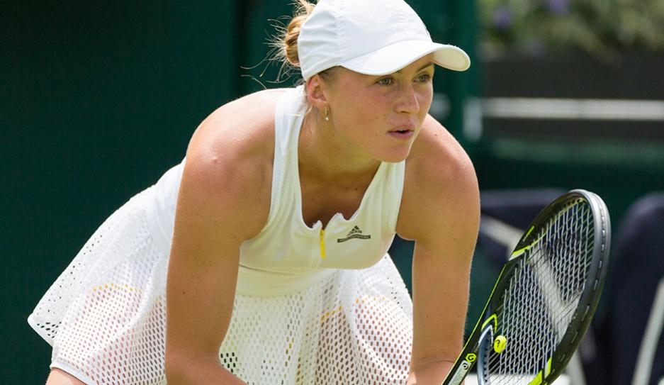Александра Саснович завершает выступление в одиночном разряде на турнире в американском Нью-Хейвене