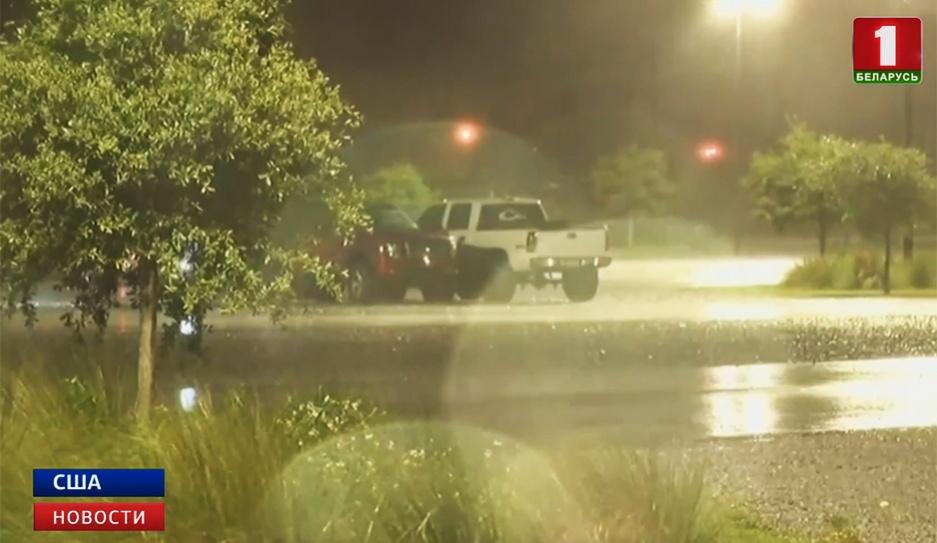 """Восточное побережье  США  накрыл мощный тропический шторм """"Гордон"""""""