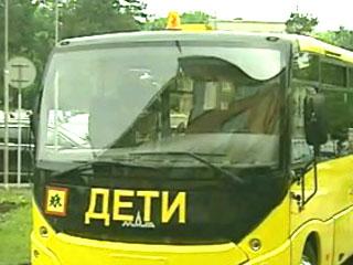 Школьный автопарк центрального региона пополнится 23 новыми автобусами Школьны аўтапарк цэнтральнага рэгіёну папоўніцца 23 новымі аўтобусамі