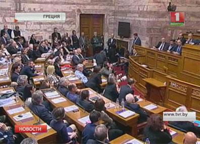 Греция сегодня  выбирает президента
