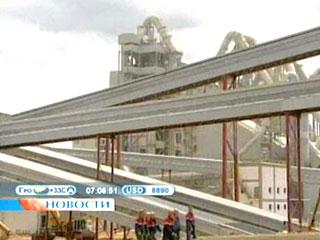 В Беларуси создадут цементный холдинг У Беларусі створаць цэментавы холдынг Cement holding to be created in Belarus