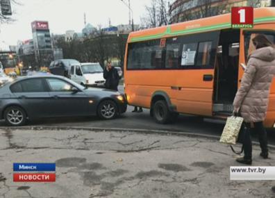 В маршрутное такси  въехал БМВ  У маршрутнае таксі  заехаў БМВ