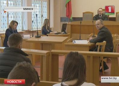 Два громких судебных процесса  начались сегодня в Минске  Два гучныя судовыя працэсы пачаліся сёння ў Мінску
