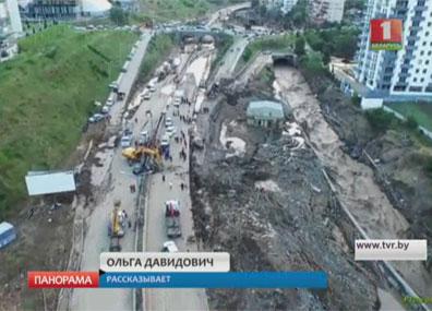 В Грузии сегодня - день траура У Грузіі сёння - дзень жалобы