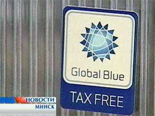 С осени в Беларуси заработает система Tax Free З восені ў Беларусі заробіць сістэма Tax Free Tax Free system to be launched in Belarus next fall