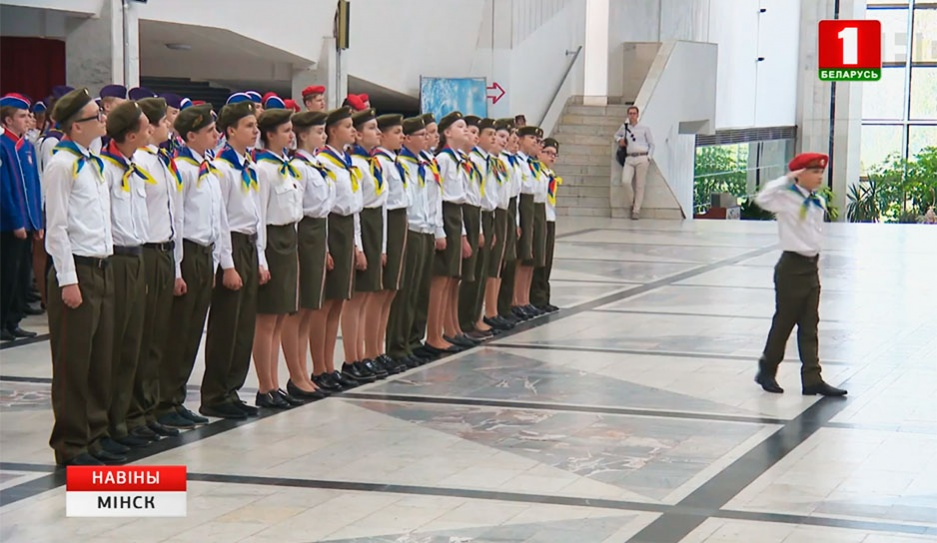 В столице стартовал слет юных спасателей У сталіцы стартаваў злёт юных ратавальнікаў
