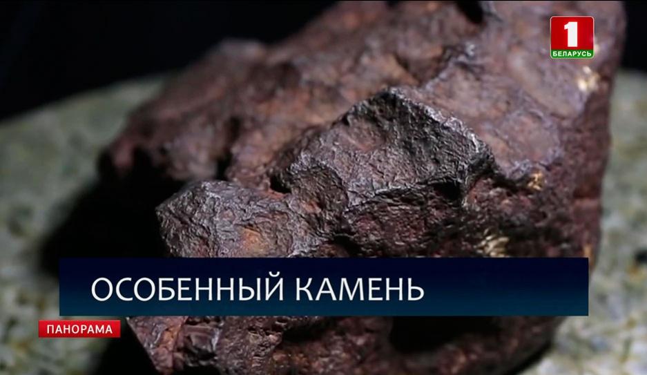 100 тысяч долларов за метеорит