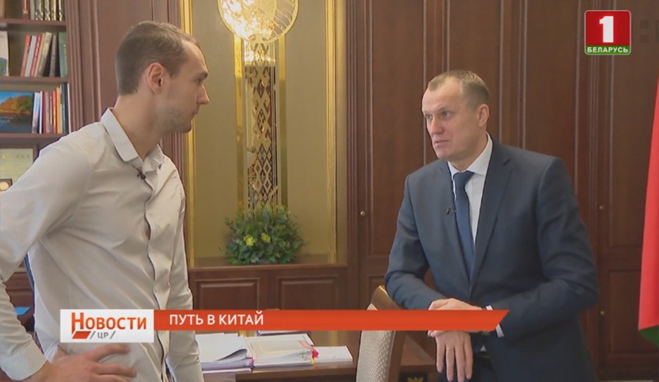 Беларусь-Китай: новые грани сотрудничества