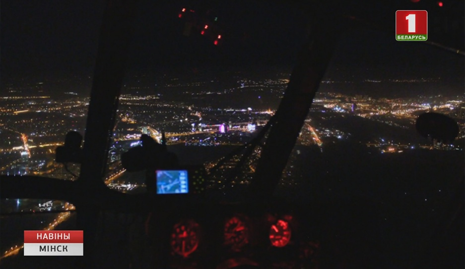 Энергетики проверяют состояние теплосетей столицы с вертолета Энергетыкі правяраюць стан цепласетак сталіцы з верталёта