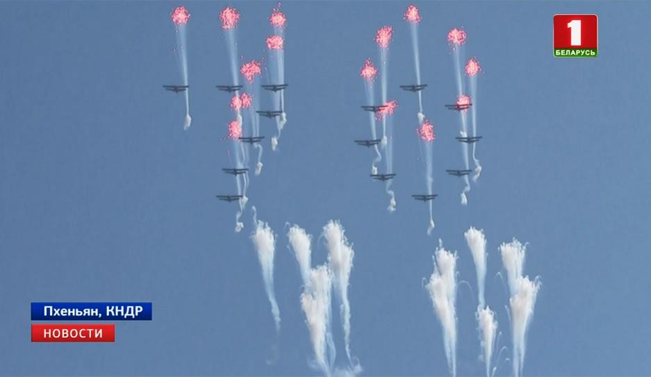 КНДР сегодня отмечает 70-летие со дня образования республики КНДР сёння адзначае 70-годдзе з дня стварэння рэспублікі