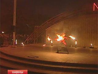В столице состоялось файер-шоу Огни осени У сталіцы адбылося фаер-шоу Агні восені