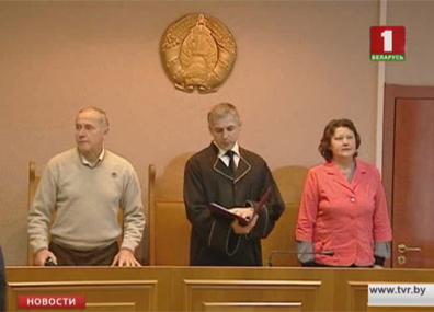 В Минске вынесли приговор  бывшим сотрудникам Транспортной инспекции  У Мінску вынеслі прысуд  былым супрацоўнікам Транспартнай інспекцыі