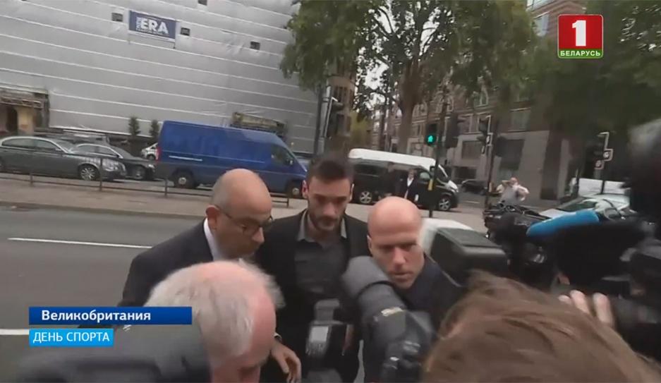 Голкипер сборной Франции Уго Льорис лишен водительских прав на 20 месяцев