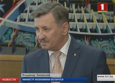 Правительство Беларуси рассчитывает на дальнейший экономический рост Урад Беларусі разлічвае на далейшы эканамічны рост Government of Belarus expects further growth