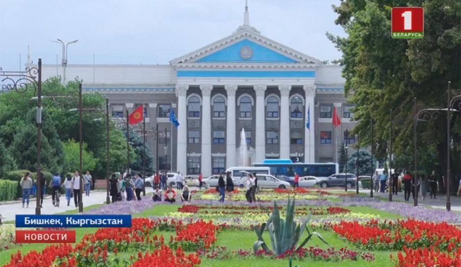 Завтра Александр Лукашенко направится в Кыргызстан с двухдневным рабочим визитом Заўтра Аляксандр Лукашэнка накіруецца ў Кыргызстан з двухдзённым рабочым візітам Tomorrow Alexander Lukashenko to leave for Kyrgyzstan on two-day working visit