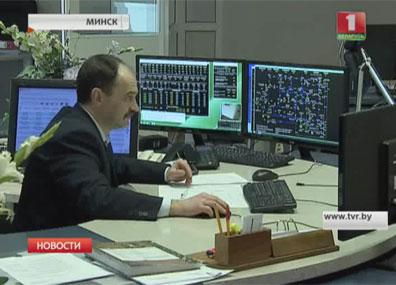 Более 100 тысяч киловатт-час сэкономила энергосистема Беларуси за 60 минут Больш як 100 тысяч кілават-гадзін сэканоміла энергасістэма Беларусі за 60 хвілін
