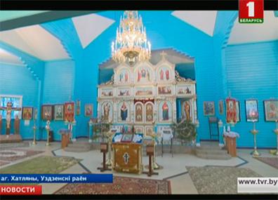 Церковь Покрова Пресвятой Богородицы восстановлена и освящена  Царква Пакрову Прасвятой  Багародзіцы адноўлена і асвечана