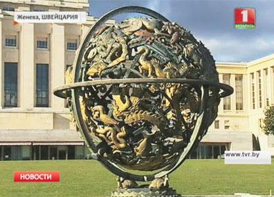 В Женеве сегодня стартуют консультации по ситуации в Йемене У Жэневе сёння стартуюць кансультацыі па сітуацыі ў Емене