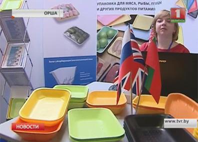 Орша принимала Международный экономический форум и Республиканскую универсальную выставку-ярмарку Орша прымала Міжнародны эканамічны форум і Рэспубліканскую ўніверсальную выставу-кірмаш Orsha hosts International Economic Forum and  Republican Universal Exhibition Fair