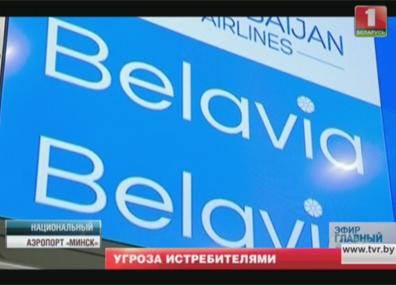 Скандал недели Скандал тыдня Scandal of the week
