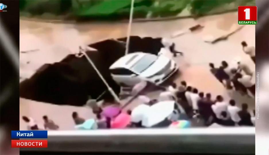 На северо-западе Китая десятки жителей провинции Шэньси стали заложниками ливней и наводнения