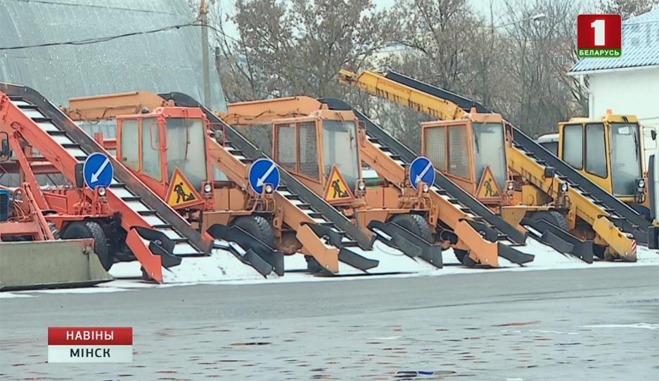 Для уборки городских трасс появятся новые комбинированные машины Для ўборкі гарадскіх трас з'явяцца новыя камбінаваныя машыны