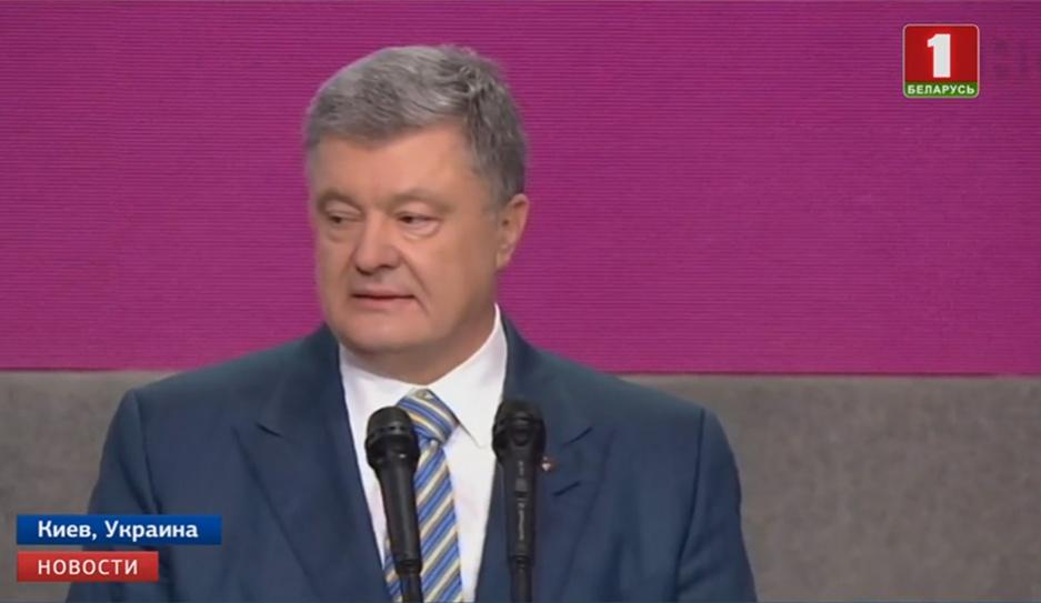 Петра Порошенко обвиняют в госизмене Пятра Парашэнку абвінавачваюць у дзяржздрадзе