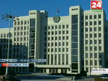 В Минск прибыла делегация Омской области России во главе с губернатором Виктором Назаровым