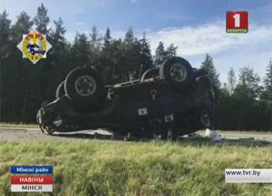 Авария на трассе Брест - Москва  Аварыя на трасе Брэст - Масква