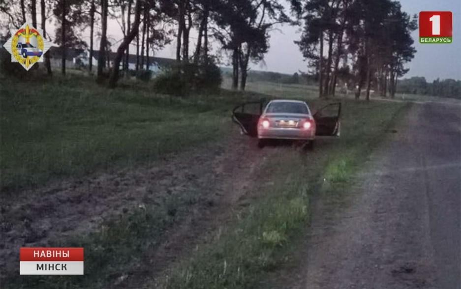 Причины ночной аварии выясняются в Борисовском районе Прычыны начной аварыі высвятляюцца ў Барысаўскім раёне