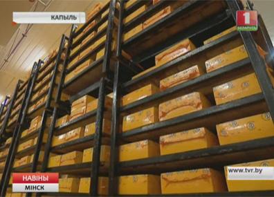 В Минской области в этом году построят еще 20 молочно-товарных комплексов У Мінскай вобласці сёлета пабудуюць яшчэ 20 малочна-таварных комплексаў