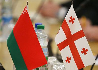 """Онлайн-конференция на тему """"Беларусь - Грузия. Надежные партнеры и друзья"""""""