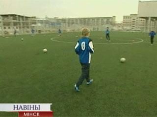 Спортивные клубы Минска должны выходить на большую самоокупаемость Спартыўныя клубы Мінска павінны выходзіць на большую самаакупнасць