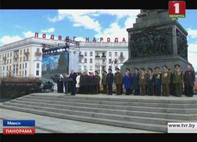 Масштабно, торжественно белорусы отметили великий праздник  Маштабна, урачыста беларусы адзначылі вялікае свята  Belarusians solemnly celebrate Victory Day