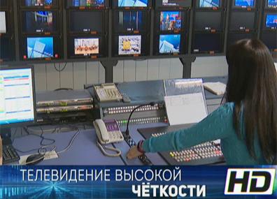 Каналы Белтелерадиокомпании перешли на вещание в HD-формате Каналы Белтэлерадыёкампаніі перайшлі на вяшчанне ў HD-фармаце Belteleradiocompany's TV channels switch to HD